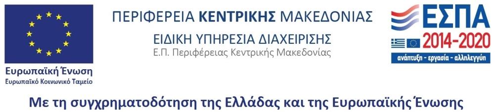 kk_espa