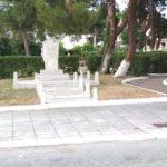 3 Συντήρηση Πάρκου και Κοινοτικού Κτιρίου Ν. Κερασιά